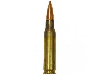 BALLE FACTICE 308W  7.62X51 NATO LOT DE 5